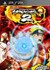 Naruto: Ultimate Ninja Heroes 2: The Phantom Fortress Cheats