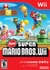 New Super Mario Bros. Wii Trainer
