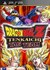 Dragon Ball Z: Tenkaichi Tag Team Cheats