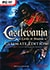 Castlevania: Lords of Shadow Cheats