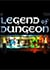 Legend of Dungeon Cheats