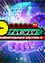 Pac-Man Championship Edition 2 Trainer