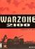 Warzone 2100 Cheats