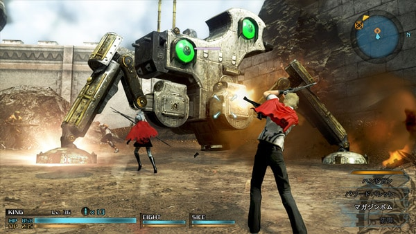 Final Fantasy Type-0 HD Review Screenshot