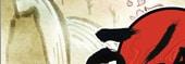 Okami Savegame for PlayStation 2