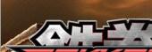 Tekken Tag Tournament 2 Savegame for Nintendo Wii U