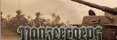 Panzer Corps: Afrika Korps Savegame