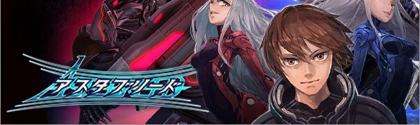 Astebreed Cheats