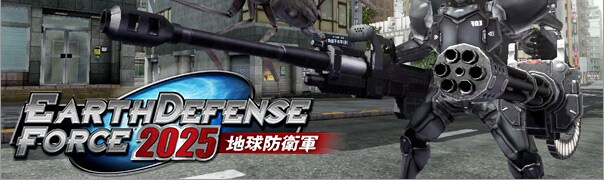 Earth Defense Force 2025 Cheats