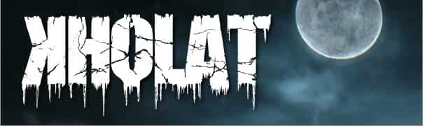 Kholat Message Board for Playstation 4