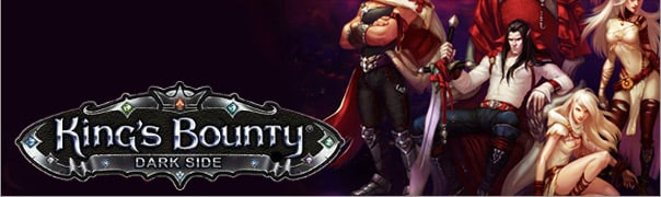 King's Bounty: Dark Side Cheats