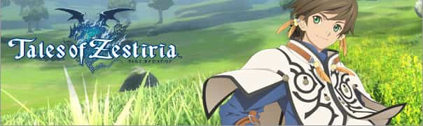 Tales of Zestiria Trainer