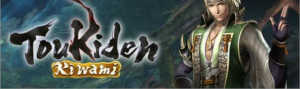 Toukiden Kiwami Cheats and Codes for Playstation Vita