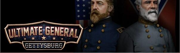 Ultimate General Gettysburg Cheats