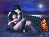 Fatal Frame 2 Wallpapers