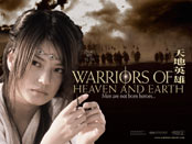 Warriors of Heaven and Earth Wallpapers