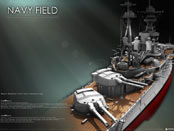 Navy Field Wallpapers