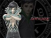 Shin Megami Tensei: Nocturne Wallpapers